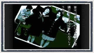 ◆学校であった怖い話 実況プレイ◆part67