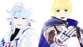 【Fate/MMD】ロメオ【カルデアボーイズ(一