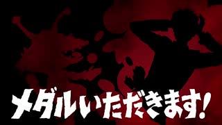 【OP/V3】ウルトラマンZ【最高画質/高音質】