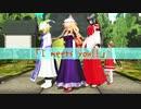 【東方MMD】「東方」のみんなで「I meets you!!」1280x720 30FPS