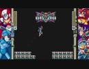 初見 ロックマンX2 #11  シグマステージ3