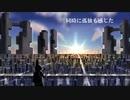 『五線譜を編む』-Okunasu feat.初音ミク【オリジナル】