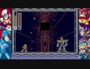初見 ロックマンX2 #12  ラスボス戦