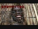 カラオケ行ってきただけ①【灰色と青・サウダージ・こち亀op/ed・桃源郷エイリアン他】