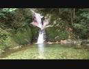 山口、広島県の自然、寺社、日本の風景ダイジェスト やや高画質書き出しテスト