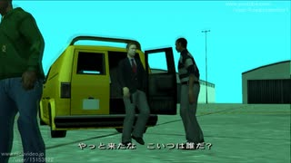 [TAS]Grand Theft Auto; San Andreas Part