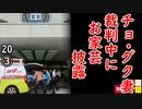 芝生探すの忘れた2ダ... 【江戸川 media lab HUB】お笑い・面白い・楽しい・真面目な海外時事知的エンタメ
