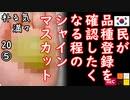 象の抜けた歯... 【江戸川 media lab HUB】お笑い・面白い・楽しい・真面目な海外時事知的エンタメ