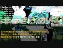 【#Vキャス27-4】バーチャルな曲でVキャス内ニコ生タイピング
