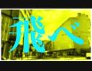 ブクロ・アポロ / Lapisp feat.初音ミク