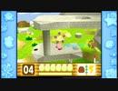 【ゲーム実況】カービィです。ぱーと38 星のカービィ64