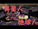【実況】SFC第3次スーパーロボット大戦を2人でプレイしている動画 89
