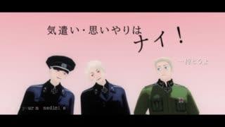 【MMD MV】Tuxx - old me   昔の私を忘れ