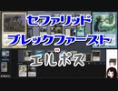 【MTG】ゆかり:ザ・ギャザリングS《セファリッドの幻術師》【レガシー】