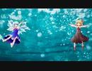 氷精の妖怪講座~水辺の妖怪編~
