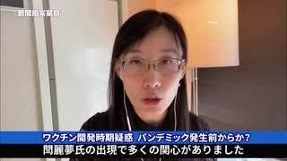 中国のコロナワクチン開発はパンデミック