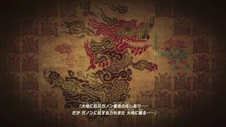 【実況】ハイラルソード その4