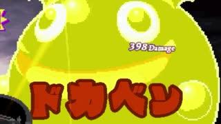 【MUGEN】金ラオウ前後狂中位級ランセレバトルFINAL EDITION【狂666】part5
