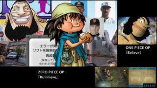 3DS版DQ7 無職クリアRTA 25:26:03 Part24