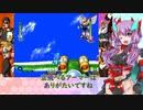 ブルーウォーリヤーゆかり【ロックマンX5】#7