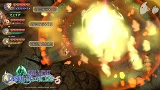 【4人】初めての合体魔法「ファイガ」【FFCCリマスター】#4