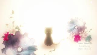 【ニコカラ】 黒猫 -5【on vocal】
