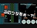 【ガルナ/オワタP】改造マリオをつくろう!2【stage:66】