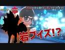 【ポケモン剣盾】ブイズの手も借りたいランクマッチ#39【岩ブイズ】
