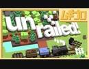 【本日発売】Unrailed!|超多忙協力プレイ|アンレールド【実況】