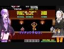 【ゲーム実況】「アルゴスの戦士」ボイロゆかりあかり実況