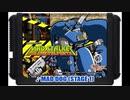 MD版マッドストーカーBGM - MAD DOG (STAGE 1)