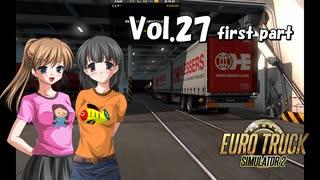 【ETS2】トラック女子、欧州を駆ける Vol
