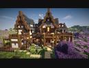 【Minecraft】Biomes O' Plentyで城砦網を築く 3章 第13回【...