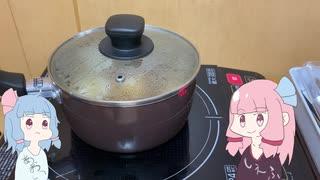 琴葉姉妹と結月ゆかりの雑料理⁂* 水餃子