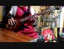 【演奏してみた】Monkey Magic【bb1200お誕生日記念】