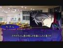 【ゆっくり人狼】ロクでもないやつらの人狼 最終日+感想戦【...