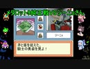 (voiceroid実況)メダロット9純正対戦VSジーニョさん