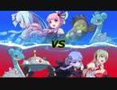 【ポケモン剣盾】琴葉姉妹のポケモンラップバトル【第2話】