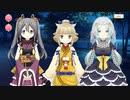 【 マギアレコード】私は魔法少女だから!!【371】第Ⅱ部3章...