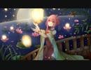 【赤羽Chiyu】秋風夜【オリジナルPV】【SynthV】/【夏語遙】月餅耶【Memes】【UTAU】