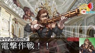【第16回うっかり卓ゲ祭り シノビガミ】T