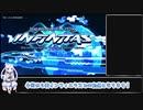 [BeatmaniaⅡDX]東北イタコのリハビリINFNITAS!!~Part3~