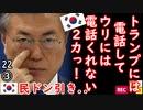 幹事長が代わりにやります。 【江戸川 media lab HUB】お笑い・面白い・楽しい・真面目な海外時事知的エンタメ