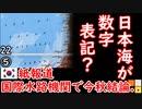 ゴネ得はゆるさん 【江戸川 media lab HUB】お笑い・面白い・楽しい・真面目な海外時事知的エンタメ