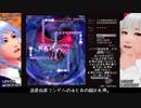 東方永夜抄EXクリアの解説っぽい動画
