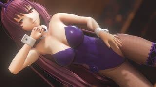 """【Fate/MMD】スカサハ """"刺し穿つバニー""""で"""