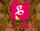 【9/22(火) 22時00分〜配信】『ニュース女子』 #284(菅内閣発足)