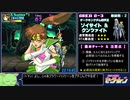 【RTA】AC版 美少女戦士セーラームーン RTA【23分33秒】