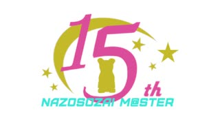 【アイドルマスター】第15回謎素材合作 pa