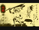 【リョナゲー】DepraviA EgrigorI地獄縛り実況Part1【ゆっくり実況】